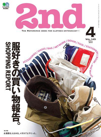 2nd [April 2019 Vol.145]:服好きの買い物報告。