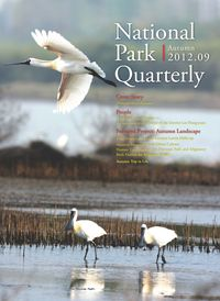 National Park Quarterly 2012.09 (Autumn):Messages from Autumn