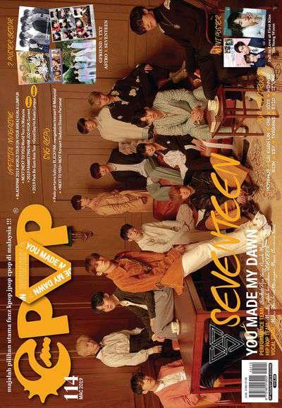 epop (Malay) [Issue 114]