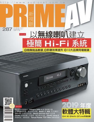 Prime AV新視聽 [第287期]:以無線喇叭建立極簡Hi-Fi音響系統
