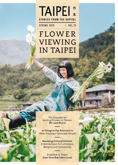 Taipei [Vol. 15]:Flower viewing in Taipei