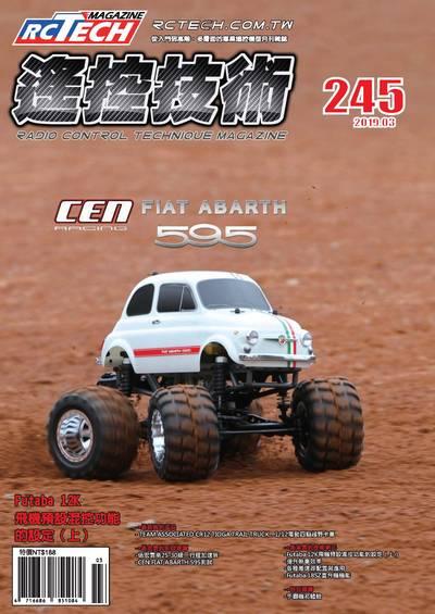 遙控技術 [第245期]:CEN FIAT ABARTH 595