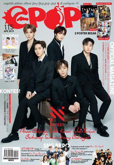 epop (Malay) [Issue 115]