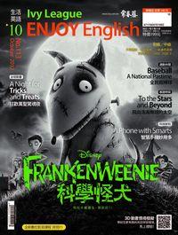 常春藤生活英語雜誌 [第113期] [有聲書]:科學怪犬
