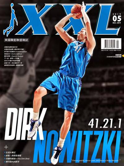 XXL美國職籃聯盟雜誌 [第289期]:Dirk Nowitzki