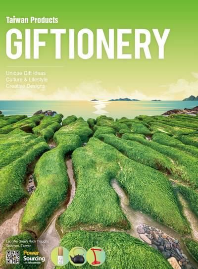 Giftionery [2019]:Uniqlo gift ideas Culture & Lifestyle Creative designs