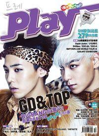 "Play偶像娛樂情報誌 [第168期]:BIGBANG台灣行!跟著GD&TOP ""HIGH""翻小巨蛋"