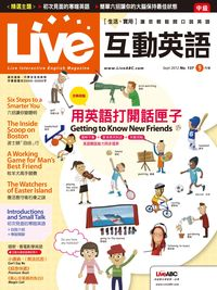 Live互動英語 [第137期] [有聲書]:用英語打開話匣子