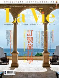 La Vie [第102期]:訂製旅行學