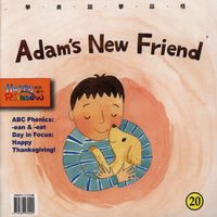 Adam's new friend [有聲書]