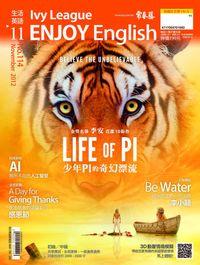常春藤生活英語雜誌 [第114期] [有聲書]:少年Pi的奇幻漂流