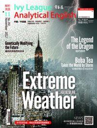 常春藤解析英語雜誌 [第292期] [有聲書]:Extreme Weather 極端氣候