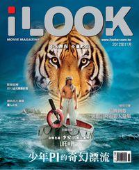 iLOOK 電影雜誌 [2012年11月]:少年PI的奇幻漂流
