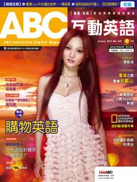 ABC互動英語 [第127期] [有聲書]:購物英語