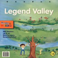 Legend valley [有聲書]
