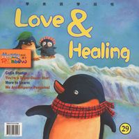 Love & healing [有聲書]