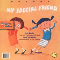 My special friend [有聲書]