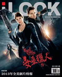 iLOOK 電影雜誌 [2013年01月]:終極警探 : 跨國救援