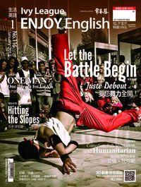 常春藤生活英語雜誌 [第116期] [有聲書]:要您舞力全開