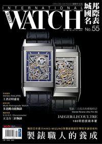 城邦國際名表 [第55期]:製錶職人的養成