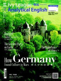 常春藤解析英語雜誌 [第295期] [有聲書]:烽火中的德國