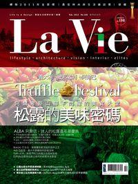 La Vie [第106期]:阿爾卑斯山腳下閃耀的美食天堂