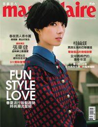 Marie claire 美麗佳人 [第238期]  :春夏流行妝髮趨勢 時尚潮流聖經