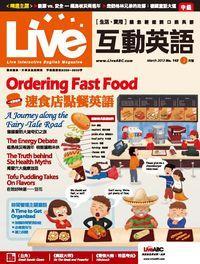 Live互動英語 [第143期] [有聲書]:一定要會的速食店點餐英語