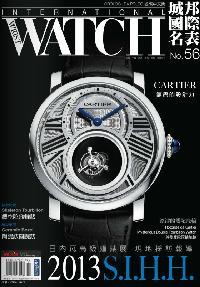 城邦國際名表 [第56期]:日內瓦高級鐘錶展 現地採訪報導