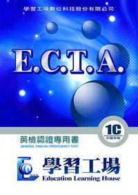 ECTA全民英檢教材. 1C