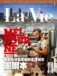 La Vie [第107期]:直擊全球最宜居的風格城市 墨爾本