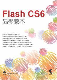 Flash CS6易學教本