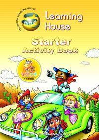 Learning House初學幼兒美語-練習本