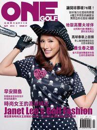 One Golf玩高爾夫 [第27期]:時尚女王的高球時尚