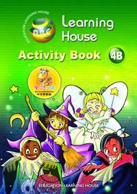 Learning House兒童美語. [第4級]:練習本B