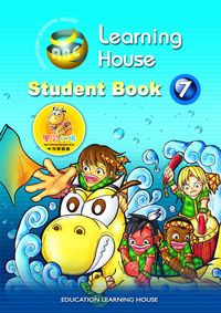 Learning House兒童美語. [第7級][有聲書]:課本