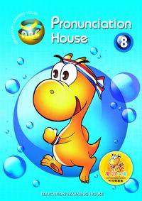 Learning House兒童美語. [第8級]:發音書
