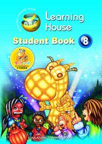 Learning House兒童美語. [第8級][有聲書]:課本