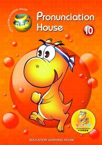 Learning House兒童美語. [第10級]:發音書