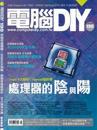 電腦DIY [第190期]:處理器的陰與陽