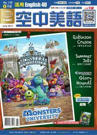 English 4U活用空中美語 [第170期] [有聲書]:Monsters University