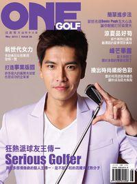 One Golf玩高爾夫 [第28期]:狂熱派球友王傳一 演紅多部偶像劇的藝人王傳一,是不折不扣的高爾夫狂熱分子