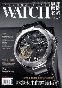 城邦國際名表 [第57期]:影響未來的鐘錶巨擘