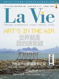 La Vie [第109期]:世界就是我的美術館 : 8座城市的無牆藝術之旅