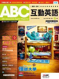 ABC互動英語 [第132期] [有聲書]:怪獸大學