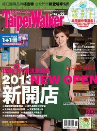 Taipei Walker [第194期]:2013新開店 跟著7大潮流享美食