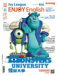 常春藤生活英語雜誌 [第121期] [有聲書]:怪獸大學