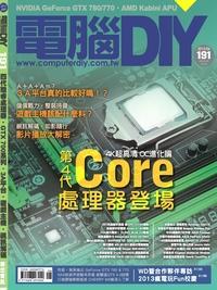 電腦DIY [第191期]:第4代Core處理器登場 4K超高清OC進化論