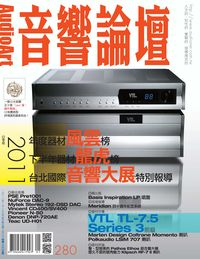 音響論壇 [第280期]:2011年器材風雲榜