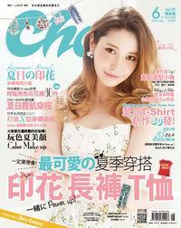 Choc 恰女生 [第139期]:印花 長褲 T恤 一定要學會最可愛の夏季穿搭